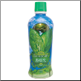 Beyond Osteo-FX Liquid - 32 fl oz